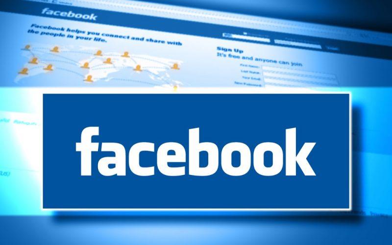 طريقة تصفح الفيس بوك بدون تسجيل الدخول