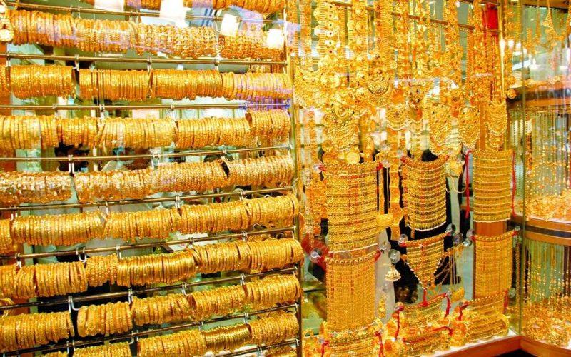 اسعار الذهب في المغرب بتحديث تلقائي