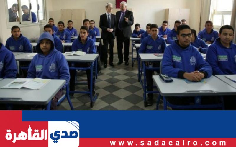 وزارة التعليم تعلن عن حاجتها لمعلمين بهذه المدارس
