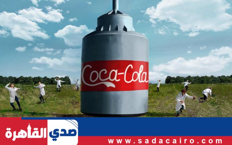 بالفيديو.. أكبر نافورة كوكاكولا في العالم