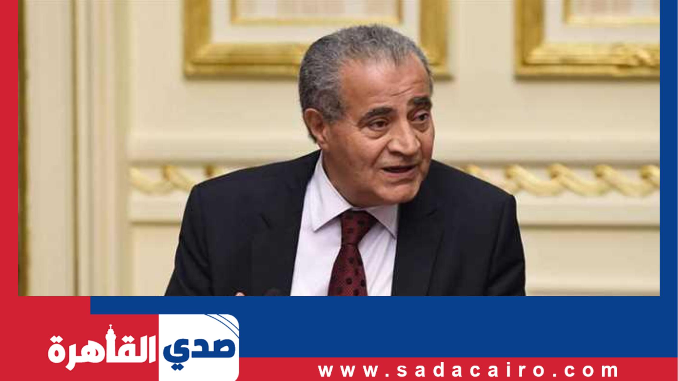 قرار جديد من وزارة التموين بشأن المقررات المقررات التموينية