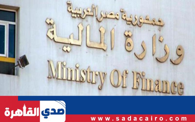 وزارة المالية تعلن مواعيد مرتبات شهر سبتمبر