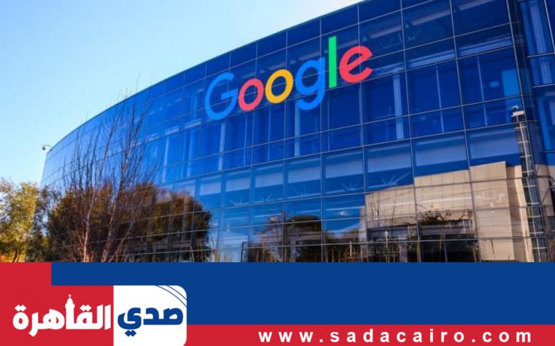 شركة جوجل توفر نظام تشغيل جديد
