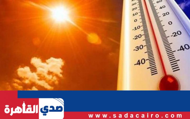 خبراء الهيئة العامة للأرصاد الجوية يكشفون حالة الطقس غدا السبت