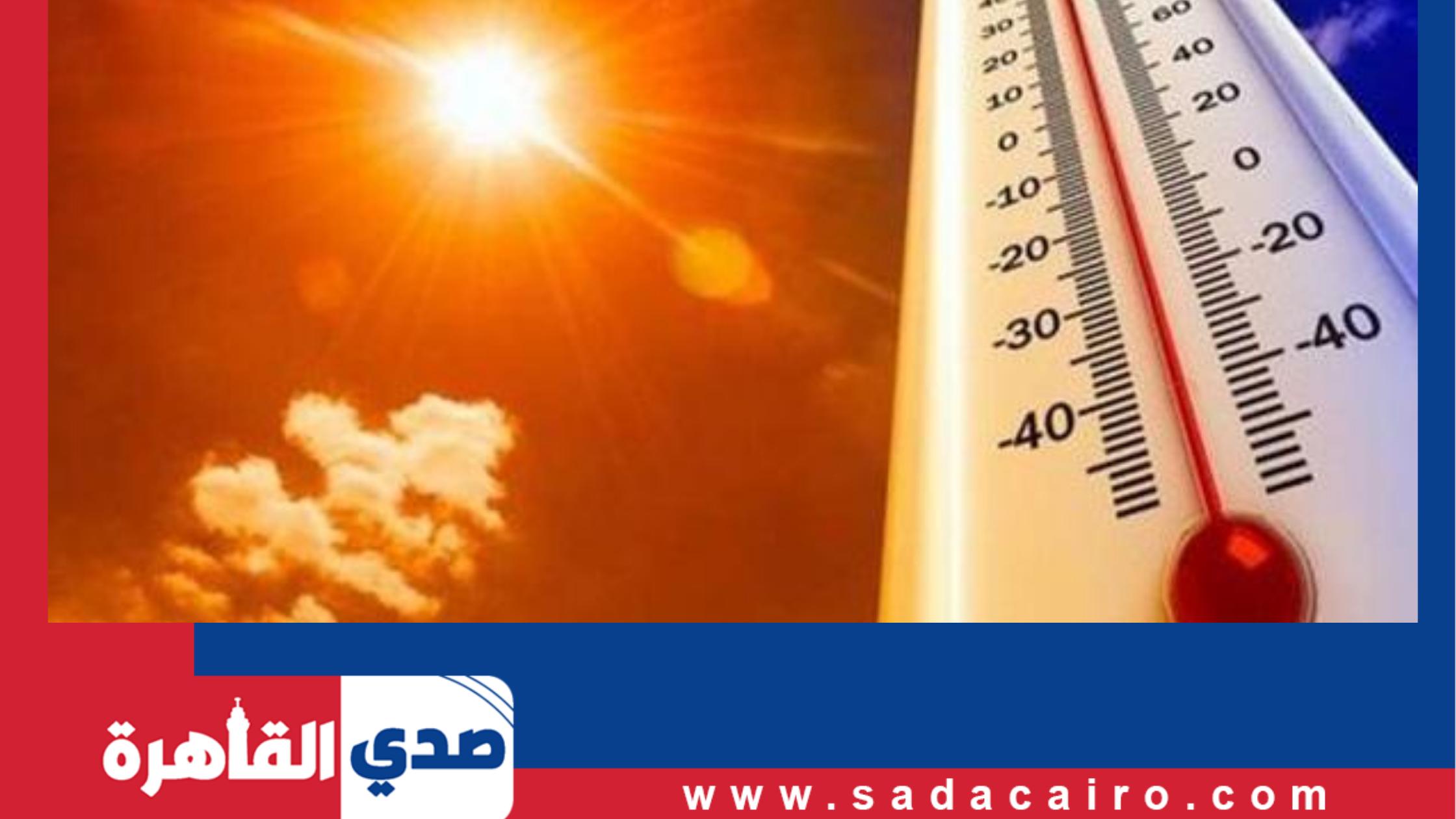 الهيئة العامة للأرصاد الجوية تكشف حالة الطقس خلال الأيام القادمة