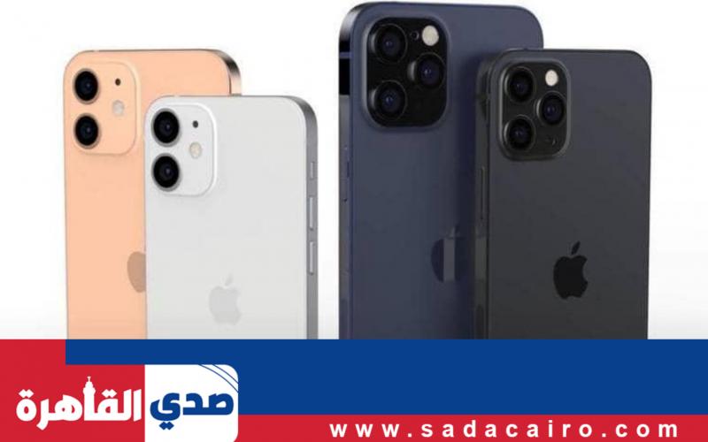 شركة أبل تعلن رسميا عن هاتف أيفون 13.. تعرف على المواصفات والأسعار