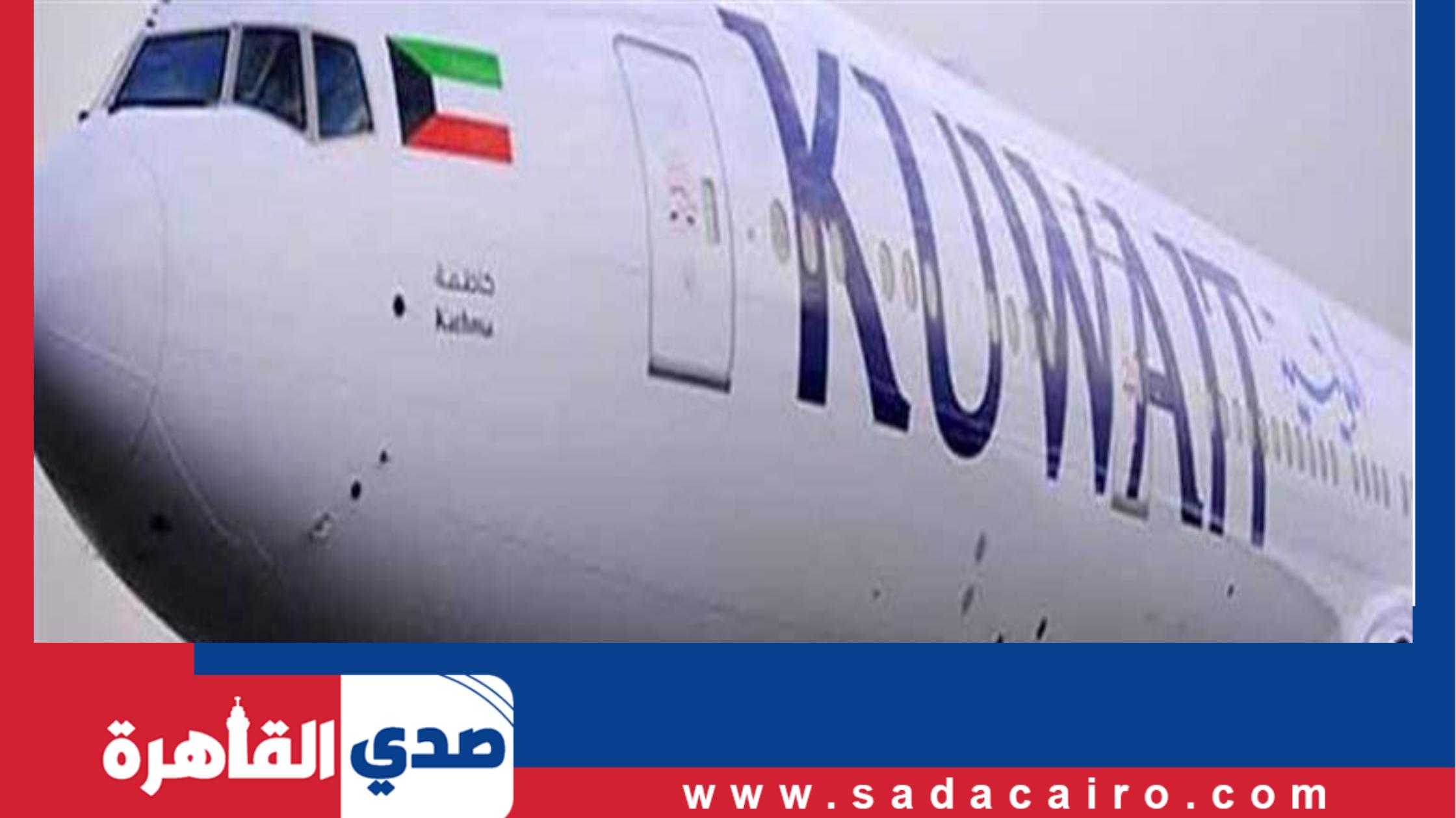 قرار الكويت بشأن حظر الطيران مع 31 دولة يسبب أزمة خطيرة