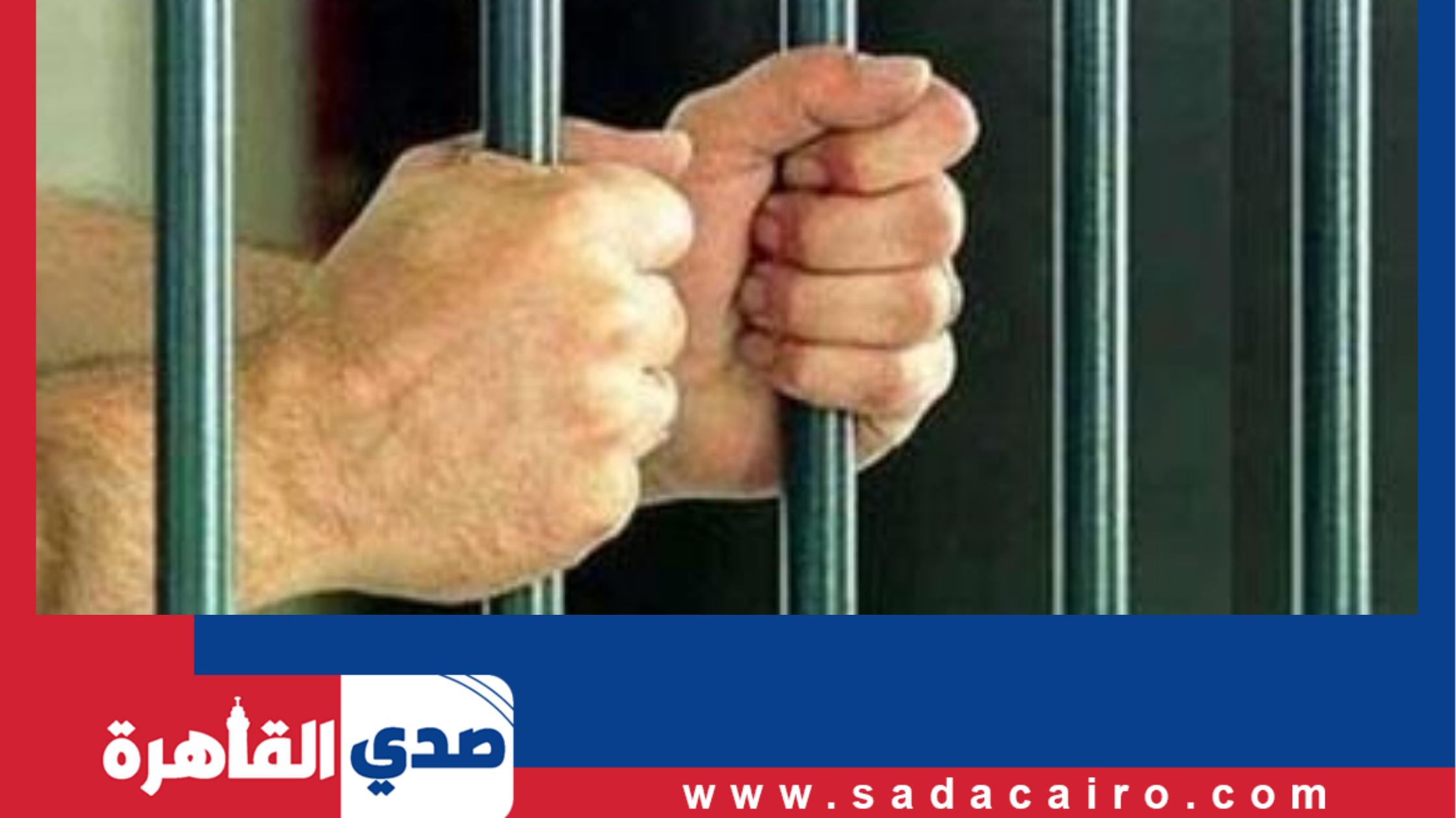 قوات الأمن تلقي القبض على تشكيل عصابي تخصص في سرقة السيارات