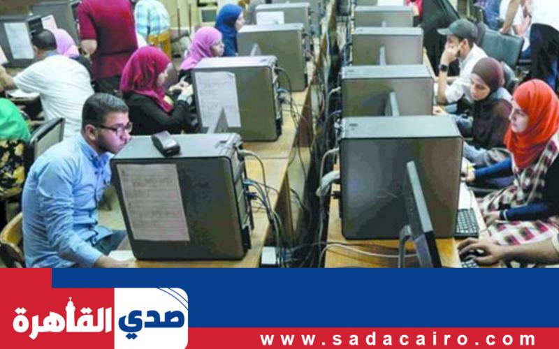 معامل التنسيق بجامعة القاهرة تستقبل الطلاب بعد فتح باب تقليل الاغتراب