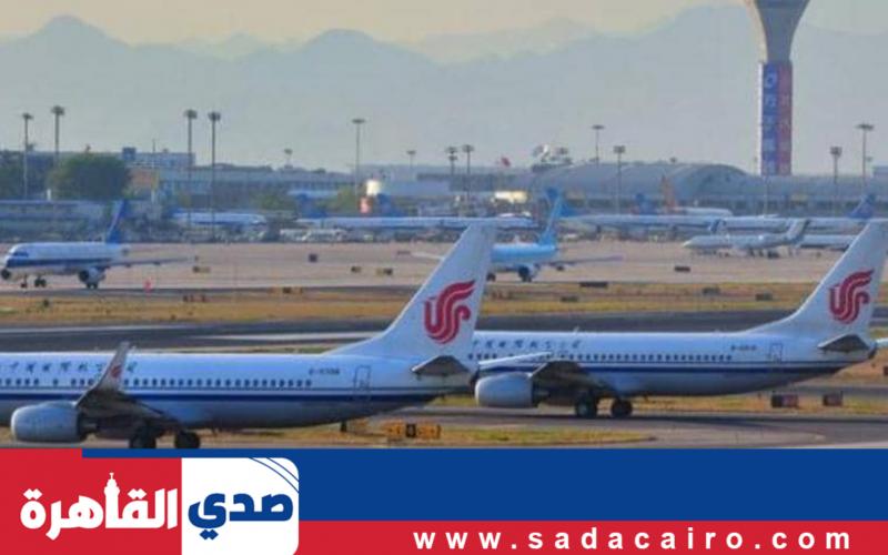 أكاديمية مصر للطيران تجدد الحصول على شهادات الأيزو الدولية