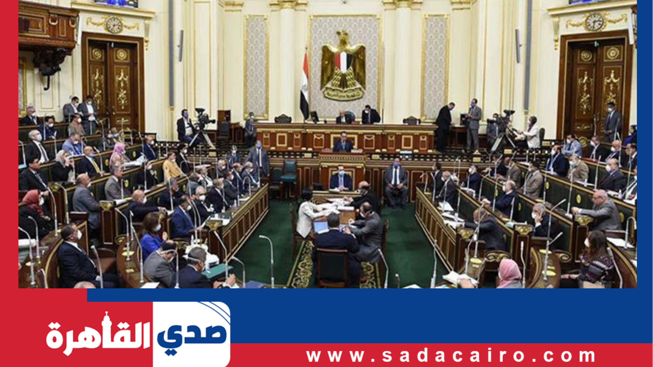الأمانة العامة لمجلس النواب تستقبل الأعضاء الجدد