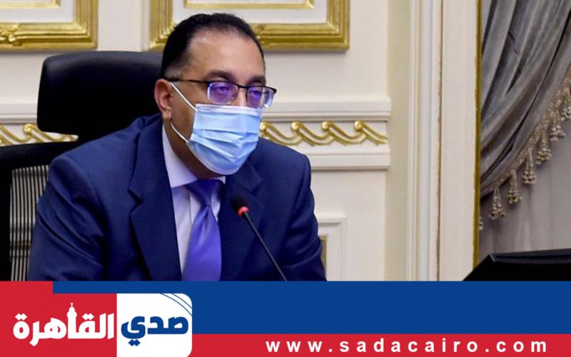 رئيس مجلس الوزراء يستقبل سفير البحرين صباح اليوم