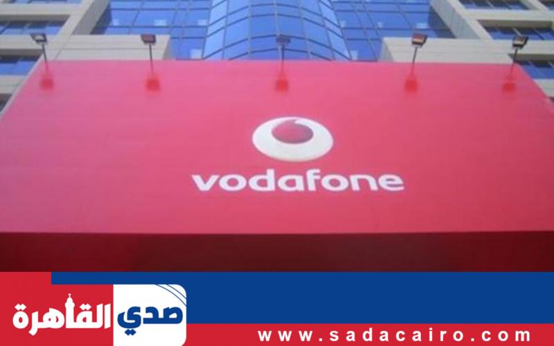 قرار هام من شركة فودافون مصر بشأن بعض فروعها