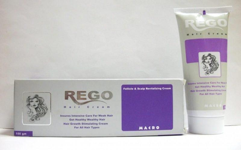 ريجو لوسيون للشعر rego lotion