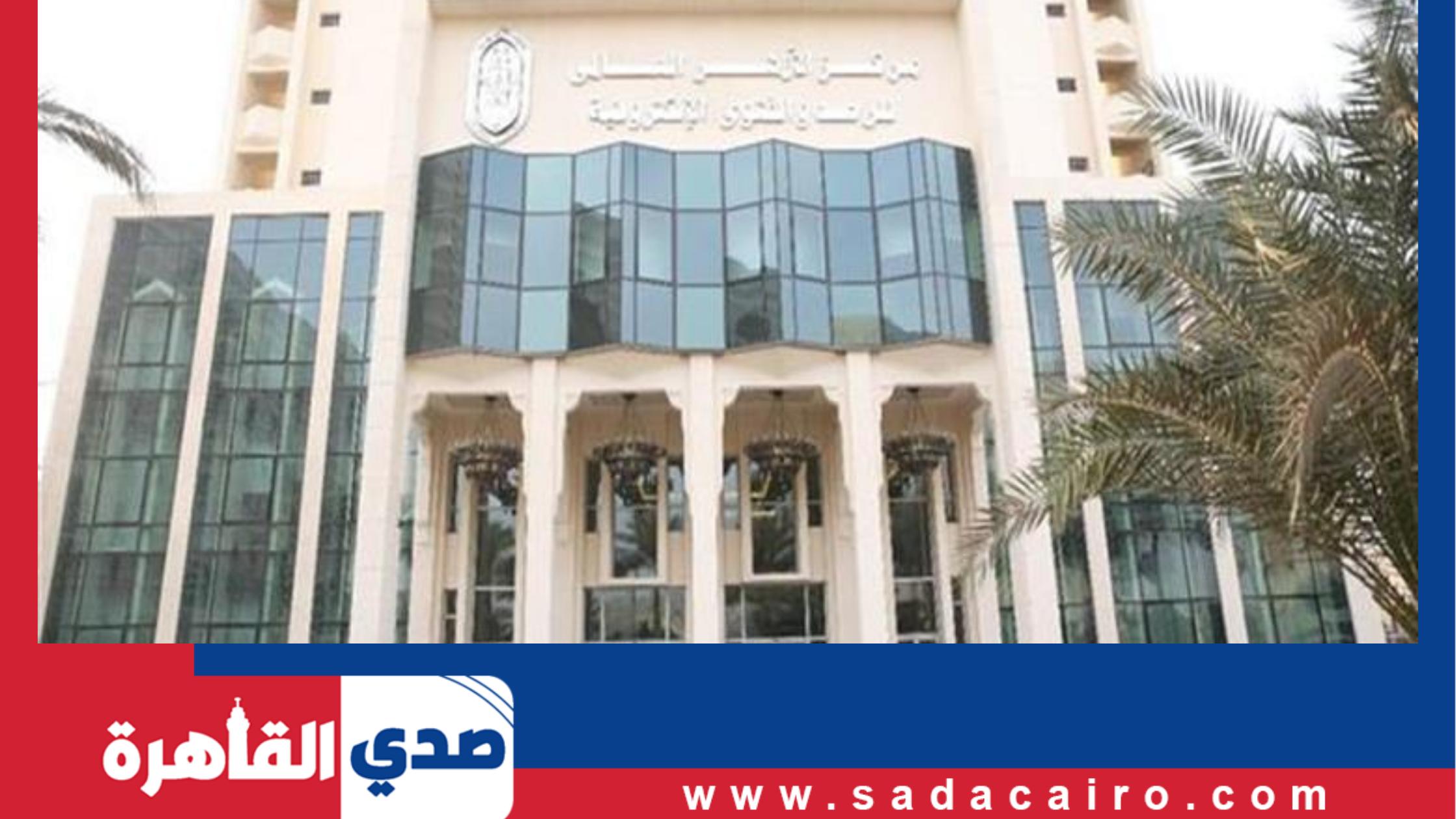 مجمع البحوث الإسلامية يوضح حكم صيام الست من شوال قبل أيام القضاء