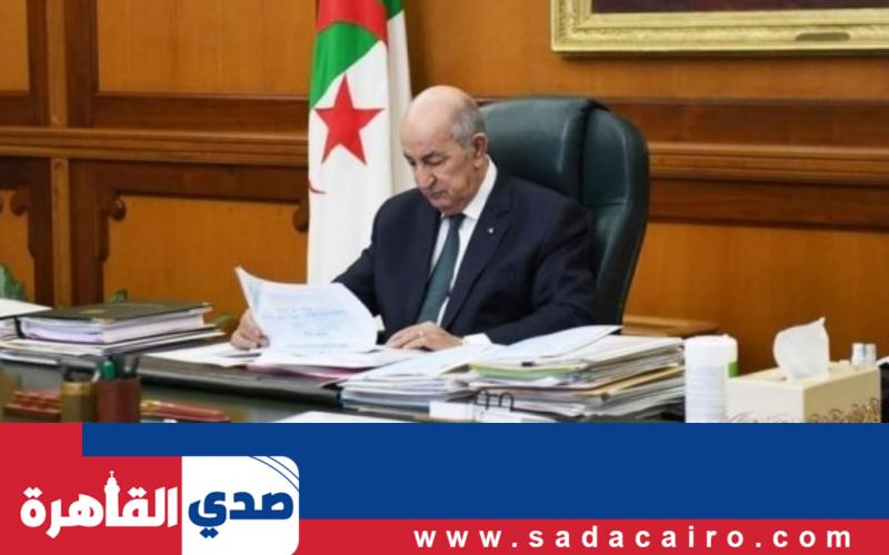 الرئيس الجزائري يعين أيمن عبدالرحمن في منصب الوزير الأول