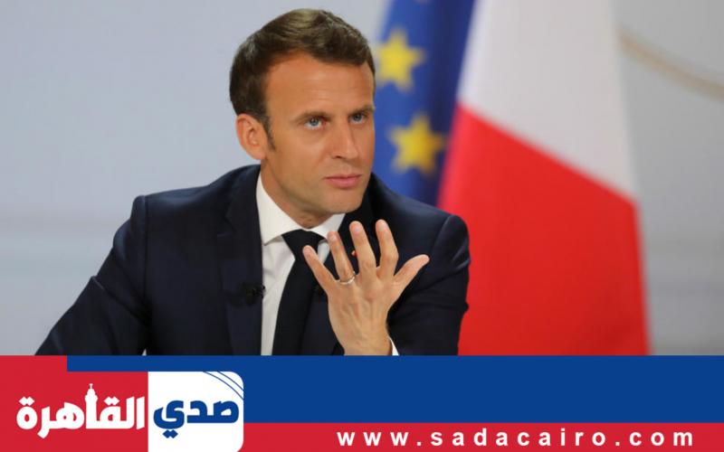 الرئيس الفرنسي يلقي خطابا بشأن الوضع الصحي في بلاده غدا الاثنين