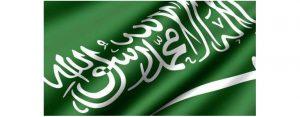 بلاغات الهروب في السعودية