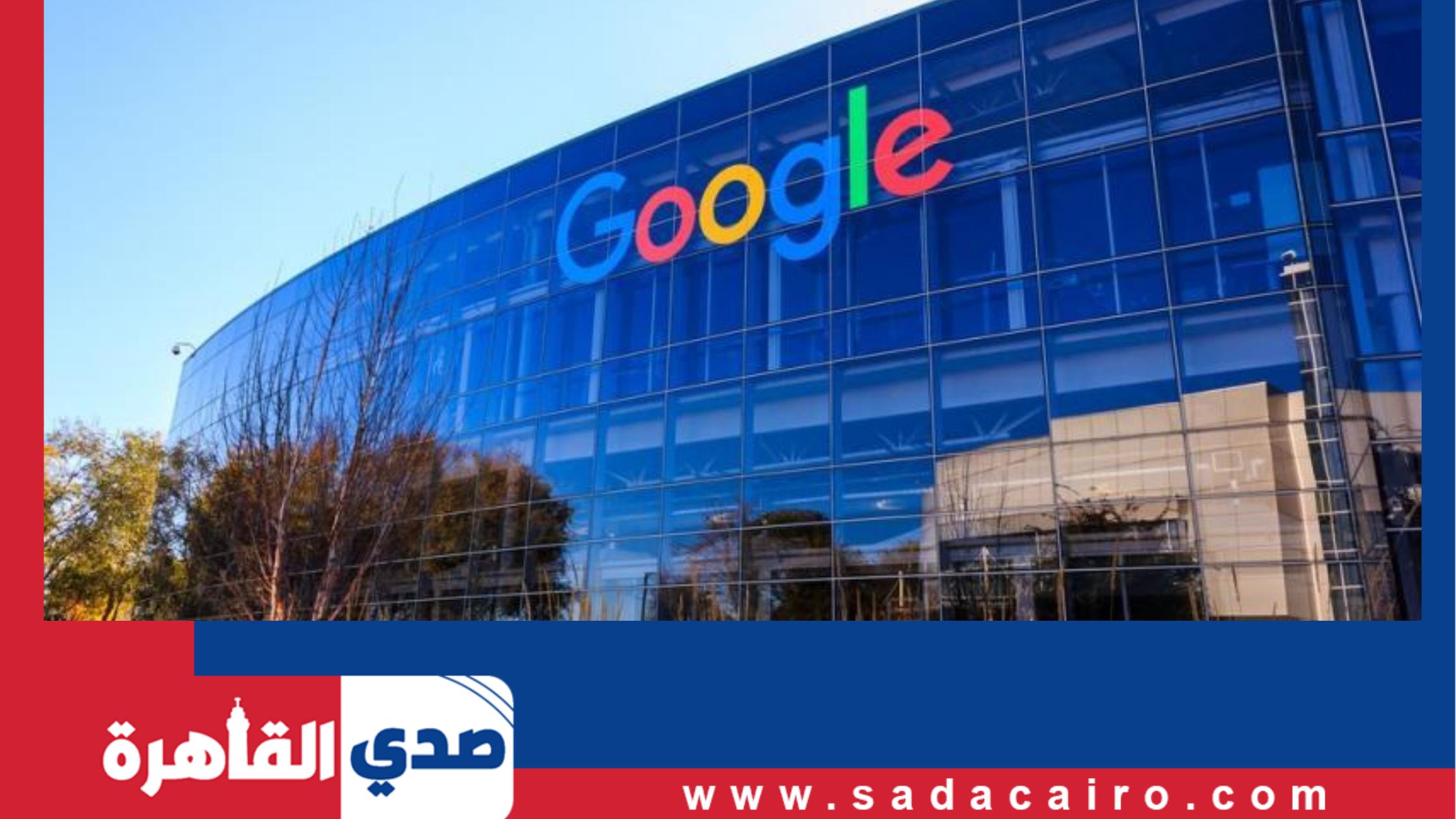 شركة جوجل تساعد شركة سويدية على بناء أداة تعقب انبعاثات الكربون