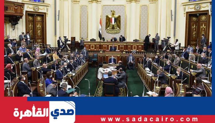 مجلس الشيوخ يوافق على مشروع قانون المالية العامة الموحد