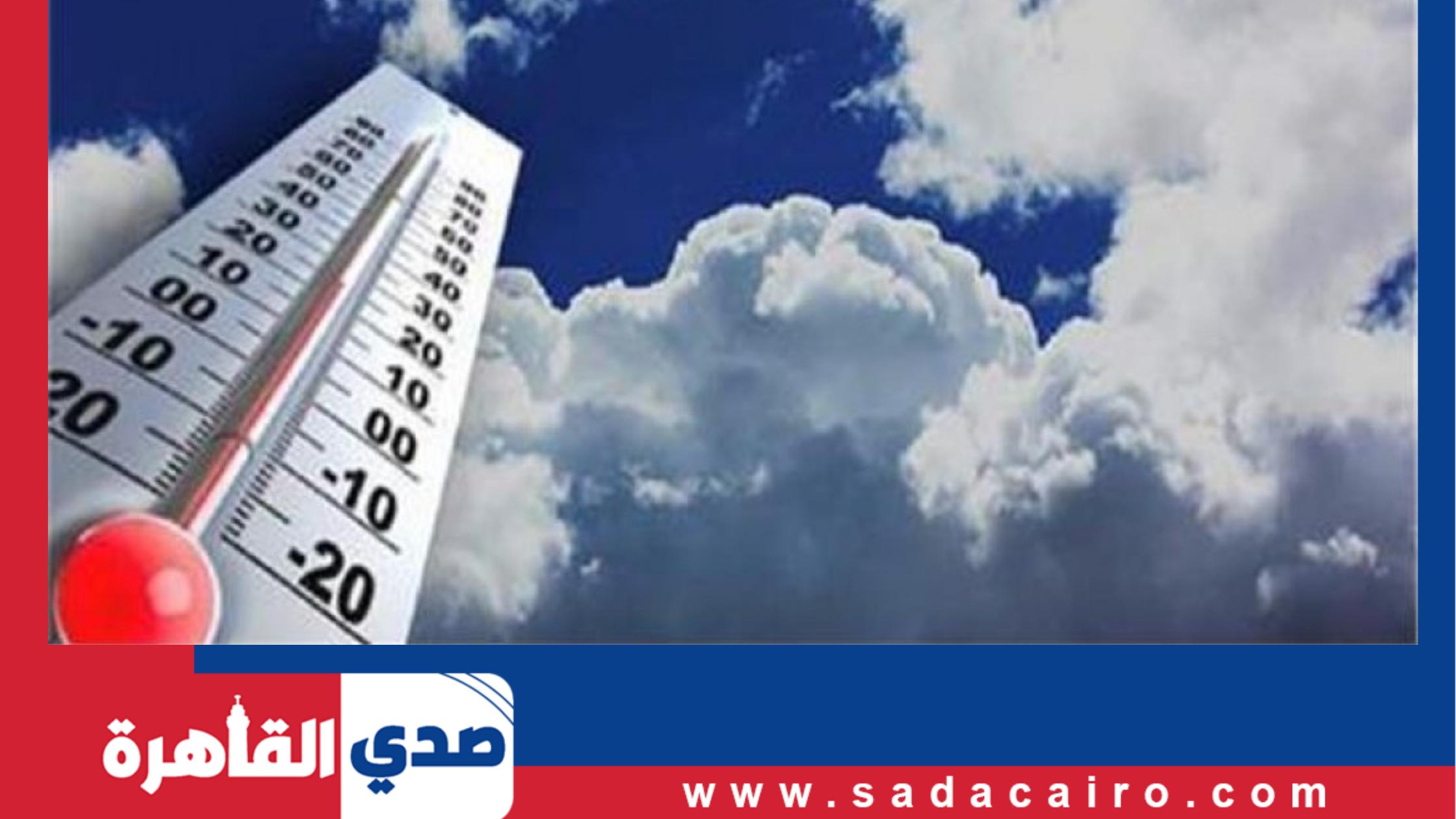 الهيئة العامة للأرصاد تكشف حالة الطقس خلال الساعات القادمة