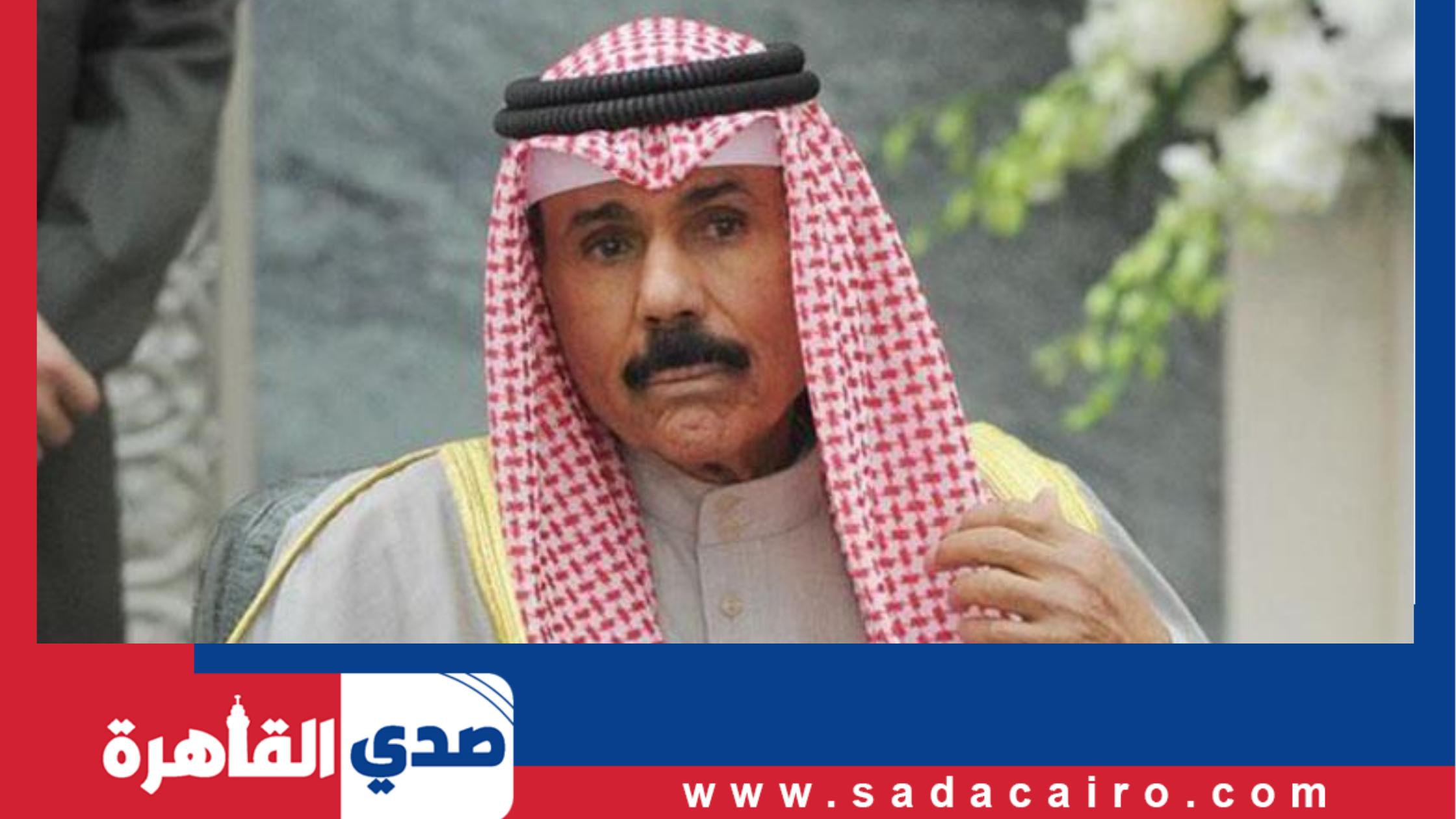 الديوان الأميري في الكويت يعلن وفاة الشيخة بشرى جراح صباح