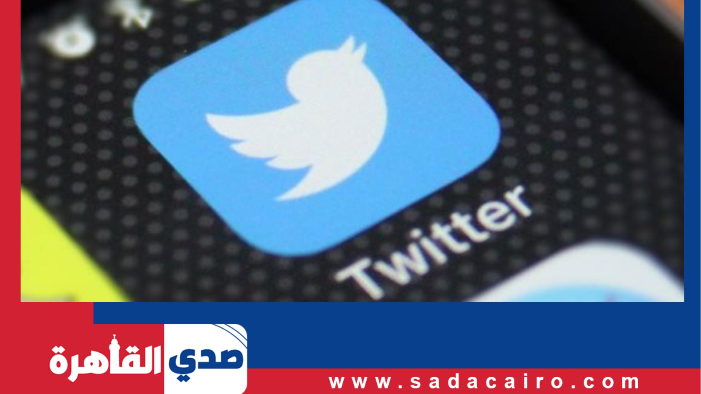 منصة تويتر تحضر لميزة جديدة بشأن النشرة الإخبارية