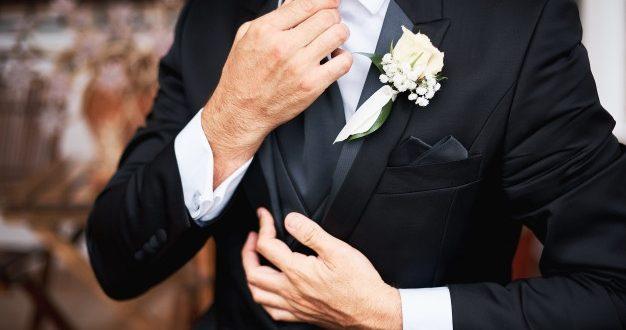 تفسير حلم العريس المجهول في المنام 2022 | صدي القاهرة