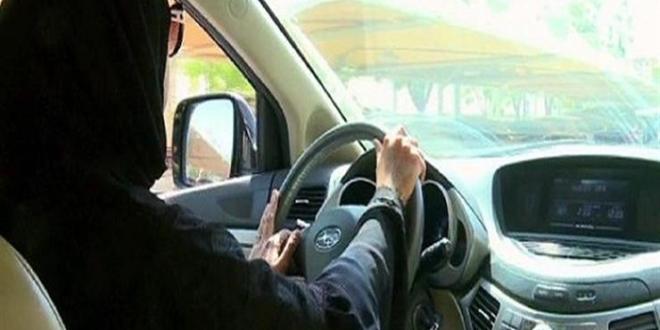 الفحص الطبي لاستخراج رخصة قيادة للنساء