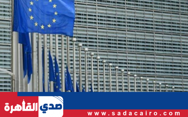 الاتحاد الأوروبي يكشف عن الاستراتيجية الجديدة في منطقة المحيط الهندي الهاديء