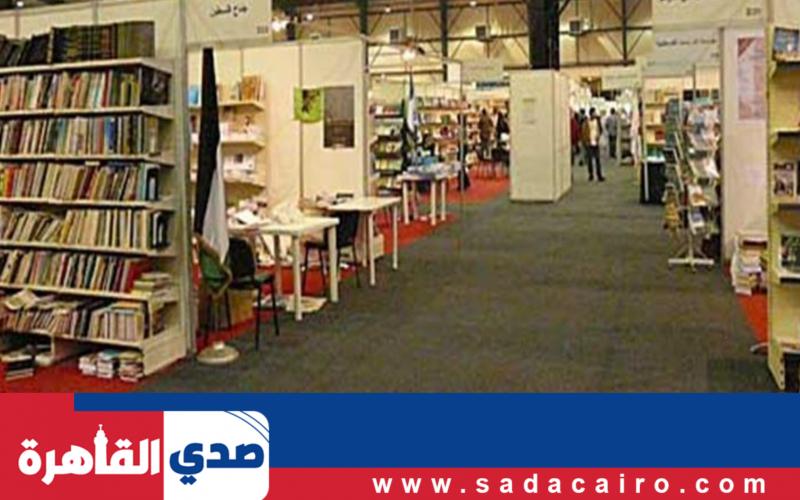 توافد زوار معرض القاهرة الدولي للكتاب على جناح هيئة قصور الثقافة