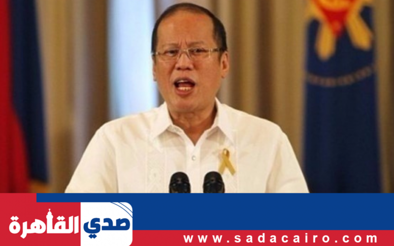 انتهاء مراسم دفن الرئيس الفلبيني الأسبق