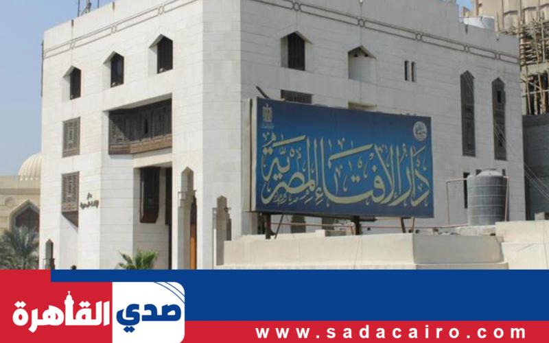 دار الإفتاء المصرية توضح حكم صك أضحية للمتوفى
