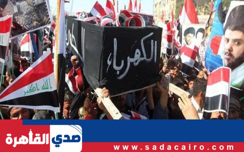 سقوط قتيل خلال مظاهرات الكهرباء في العراق