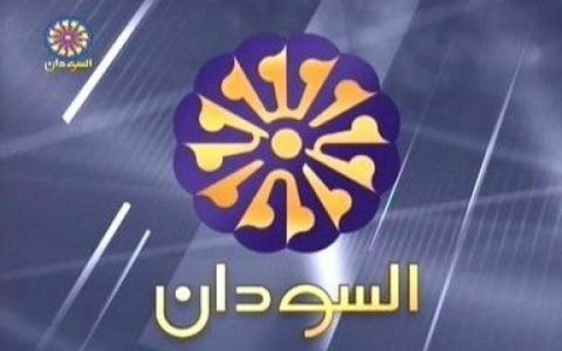 تردد قناة السودان عرب سات