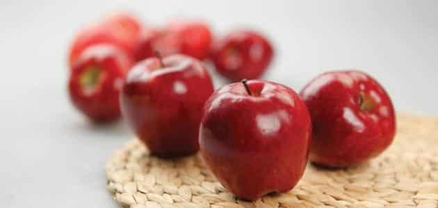 تفسير حلم اكل التفاح الاحمر في المنام