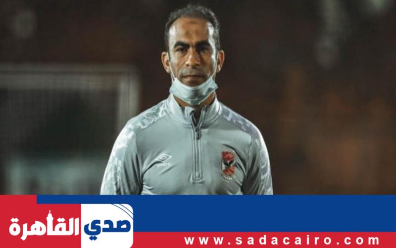 تعليق ناري من سيد عبدالحفيظ بعد اقتراب الزمالك من الحصول على الدوري المصري
