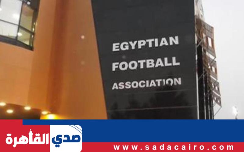 اتحاد الكرة يقرر تأجيل مباريات دور الثمانية في مسابقة كأس مصر