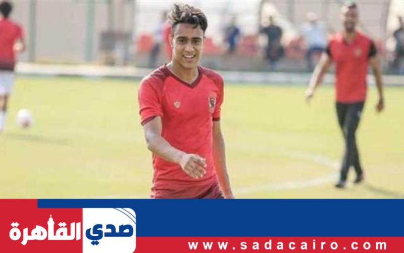 مصطفى البدري لاعب الإنتاج الحربي يتمنى العودة إلى الأهلي