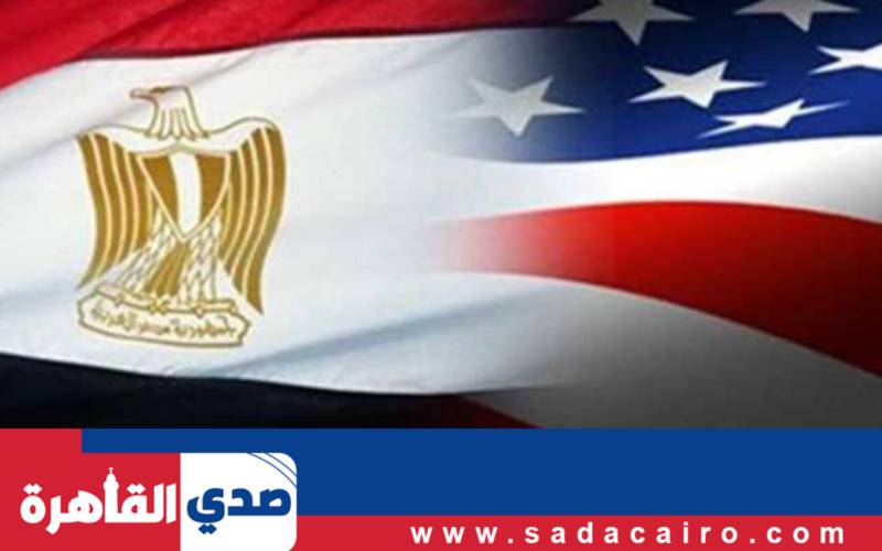 السفارة الأمريكية بالقاهرة تعلن عن عدد من الوظائف