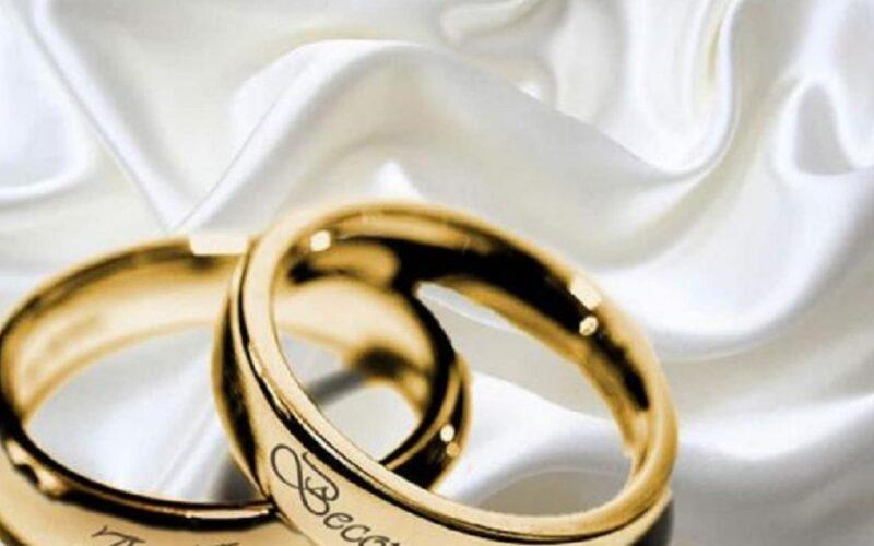 كم يبلغ سعر تحليل الزواج في الخاص 2021؟