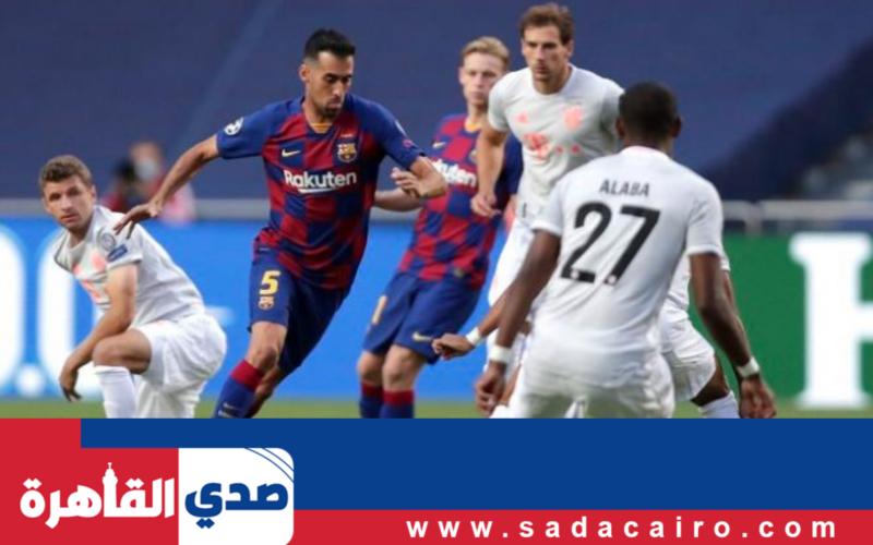 بث مباشر.. شاهد مباراة برشلونة وبايرن ميونيخ عبر صدى القاهرة