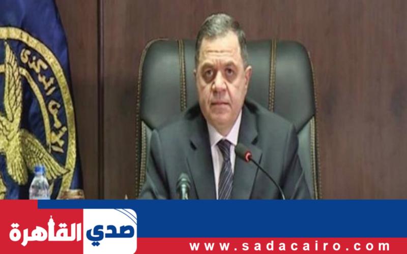 وزير الداخلية يقرر إجراء تعديلات على اللائحة التنفيذية لقانون المرور