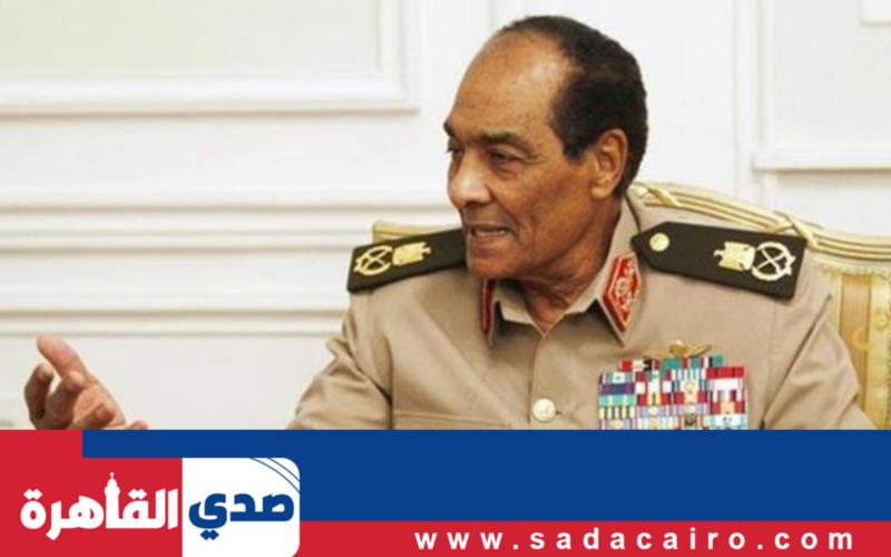 وفاة المشير محمد حسين طنطاوي عن عمر يناهز 85 عاما