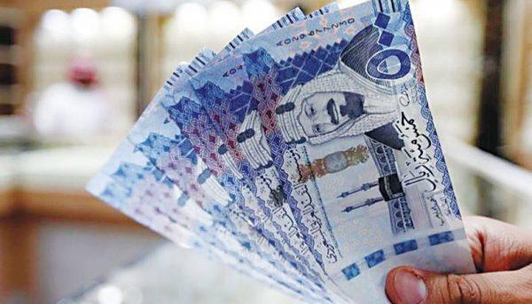 كيفية استثمار مبلغ بسيط في السعودية 1443-2022