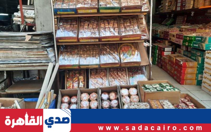 وزارة التموين تطرح حلوى المولد النبوي بأسعار مناسبة للجمهور