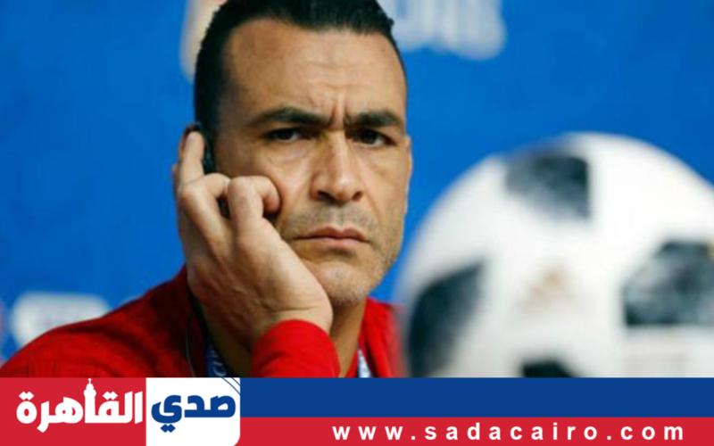 الاتحاد المصري لكرة القدم يكشف مصير عصام الحضري مع المنتخب
